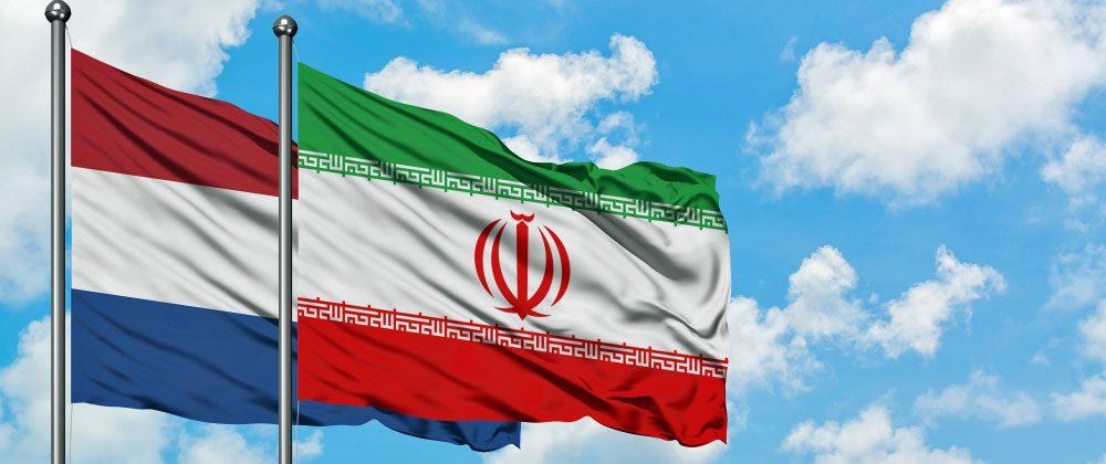 Schengenvisum Iran - Nederland