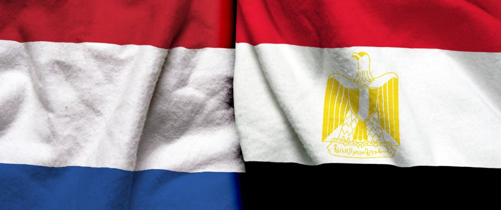 Schengenvisum Egypte - Nederland